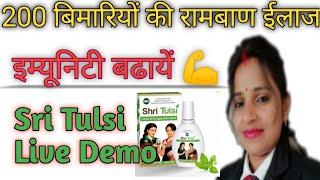 Shri tulsi a fogyáshoz - 90 napos előrejelzés