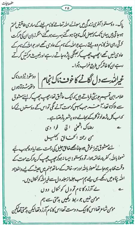 tippek az urdu gyors fogyásához