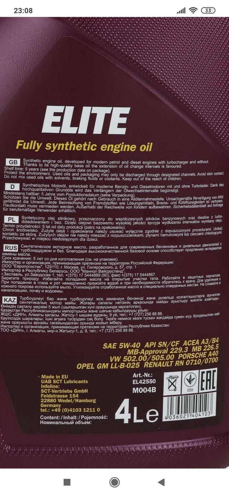 antioxidánsok | Kínai-medicina