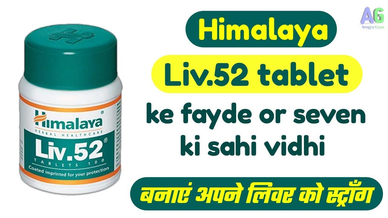 himalaya zsírégető felülvizsgálata