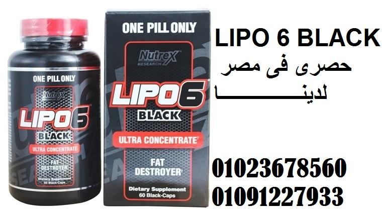 lipo 6 zsírégető fogyás