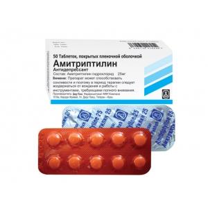 amitriptilin 10mg mellékhatások fogyás)